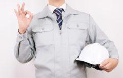 配管工事の経験者必見!弊社の求人が選ばれる理由